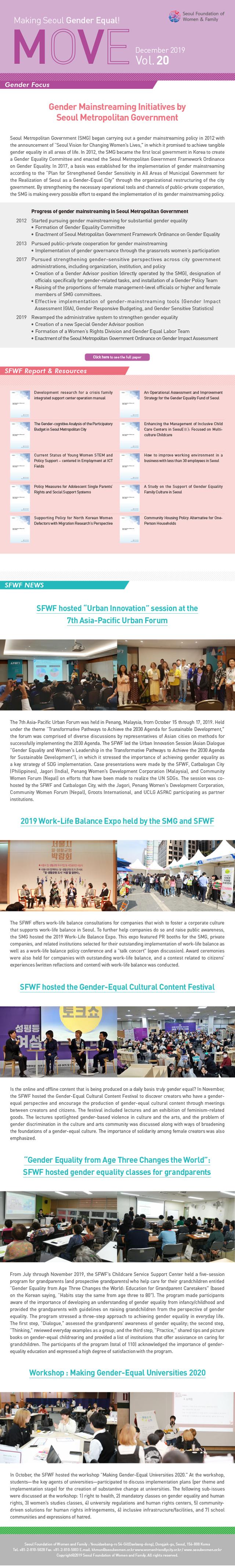 SFWF ONLINE MOVE Vol.20