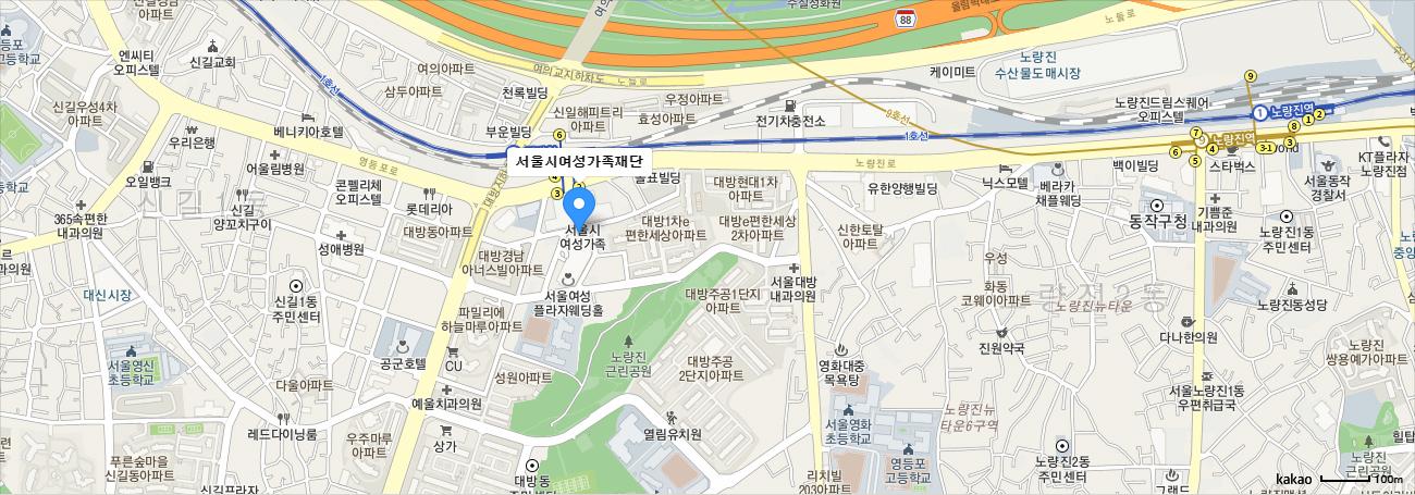 서울여성가족재단